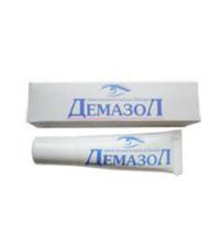 демазол инструкция по применению цена img-1