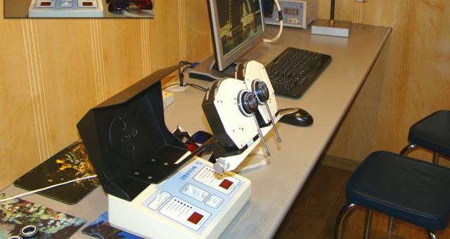 аппарат форбис инструкция - фото 2
