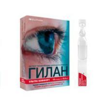 глазные капли гилан инструкция по применению цена отзывы