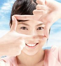 Японские витамины для зрения