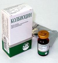 колбиоцин глазные капли инструкция цена