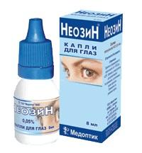 неозин глазные капли инструкция - фото 3
