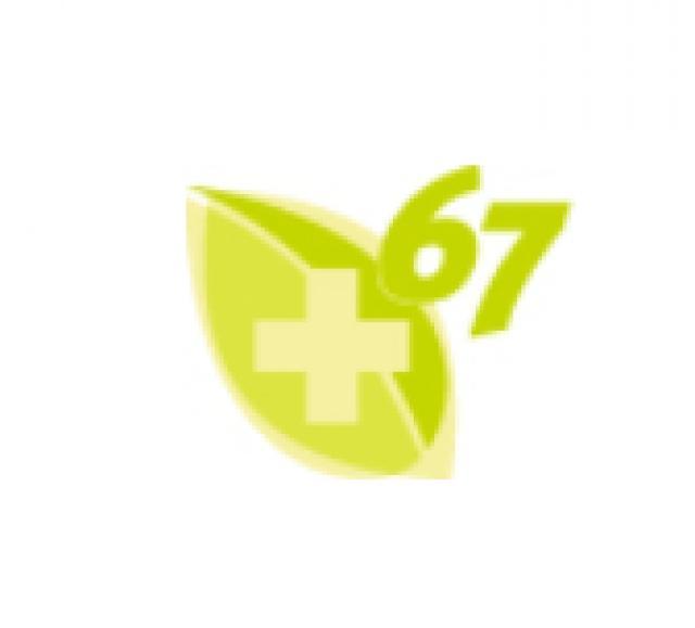 33 городская больница г колпино