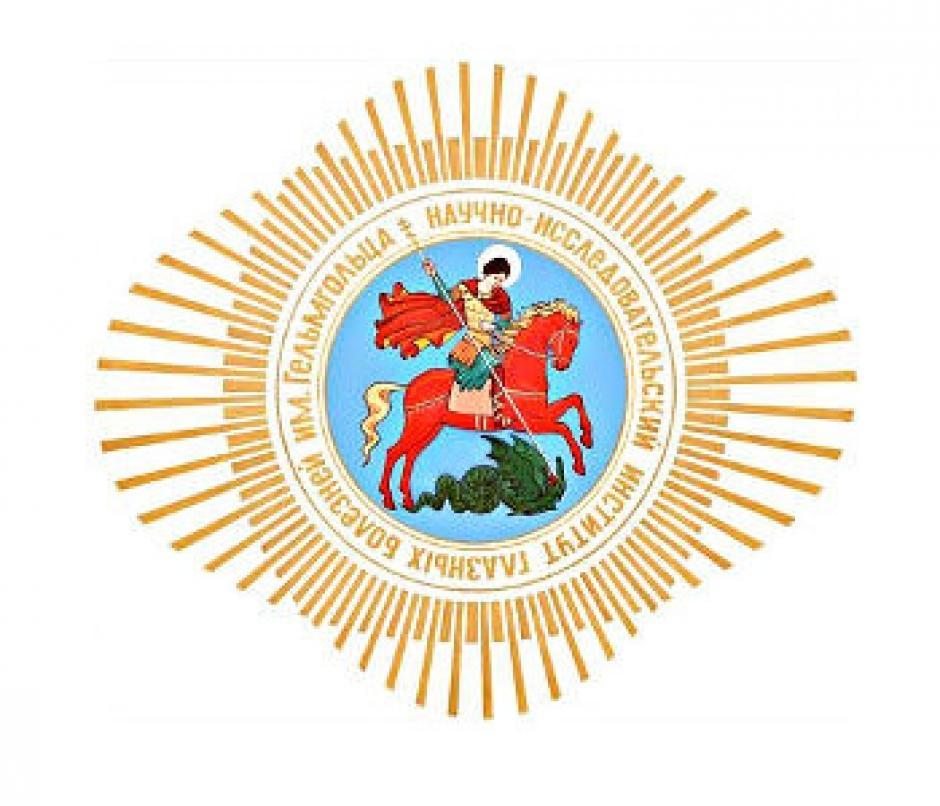 Адрес городской клинической больницы 7 в г москве