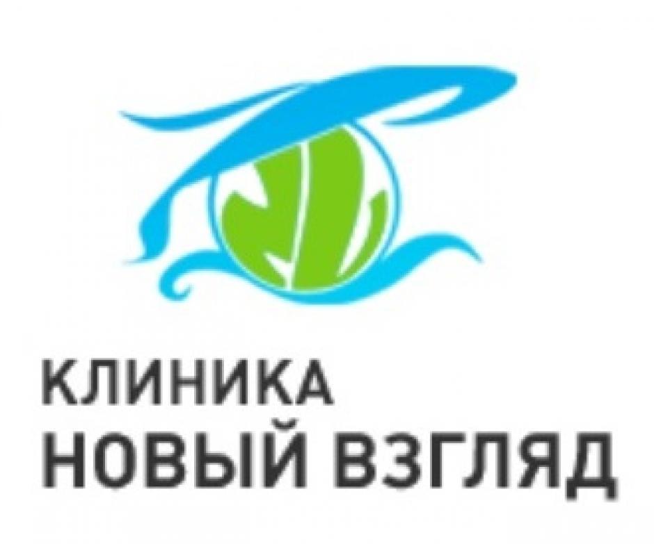 Клиника планирования семьи на Фрунзенской  Центр