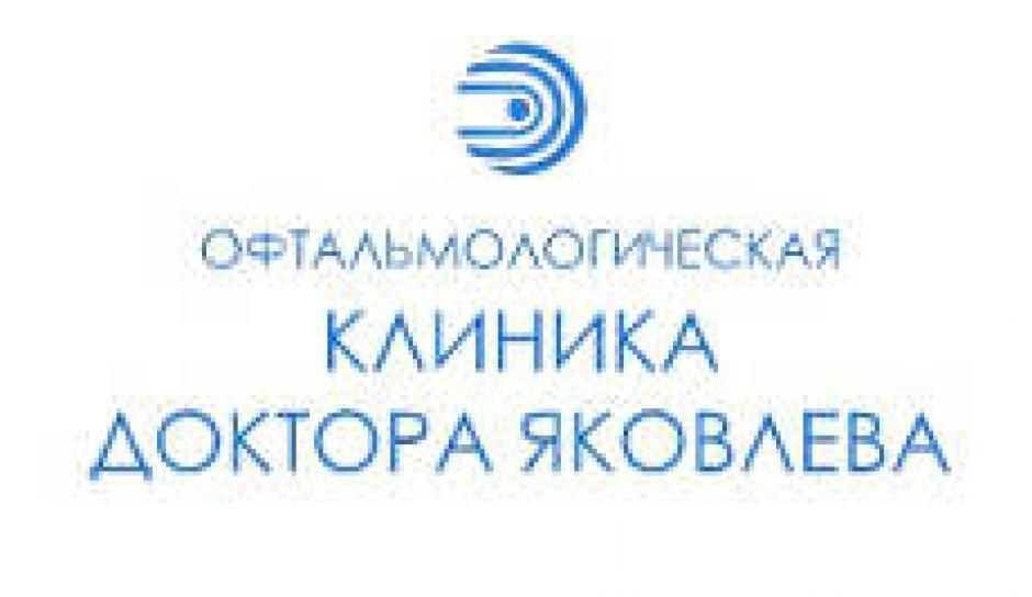 Больница ул. москворечье