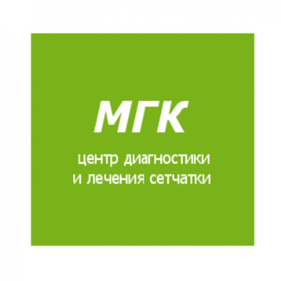 лучшие клиники лечения паразитов в москве