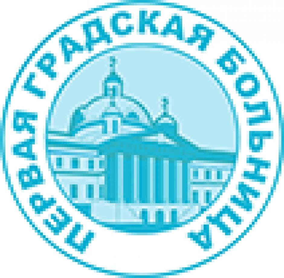 Центральная районная поликлиника рубцовск