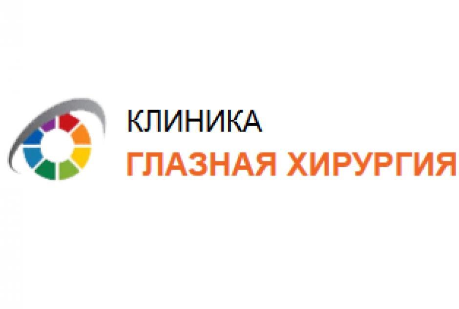 Регистратура 40 поликлиники калининграда телефон