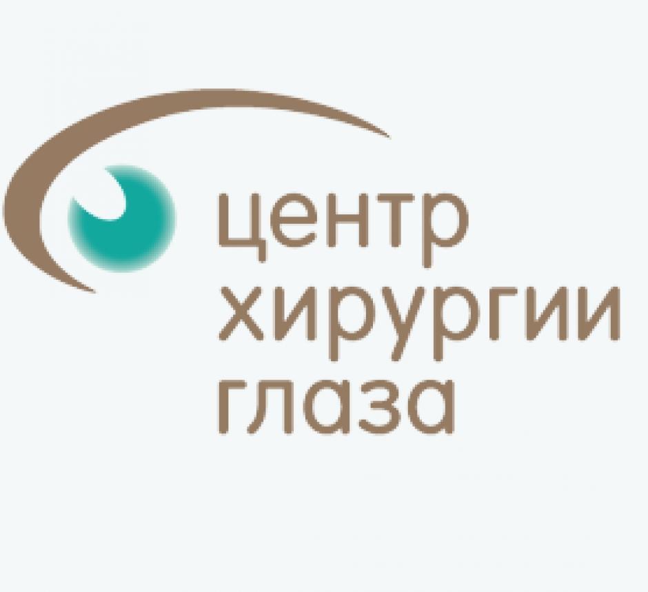 Детские поликлиники ставрополь адреса
