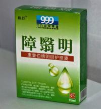 999, китайские глазные капли от катаракты и глаукомы