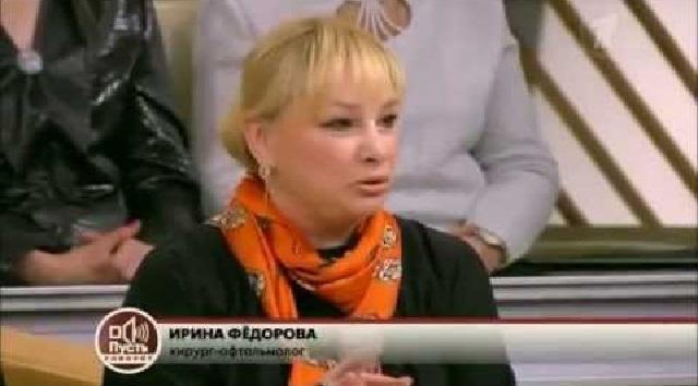 Федорова Ирина Святославовна, офтальмолог, врач, отзывы