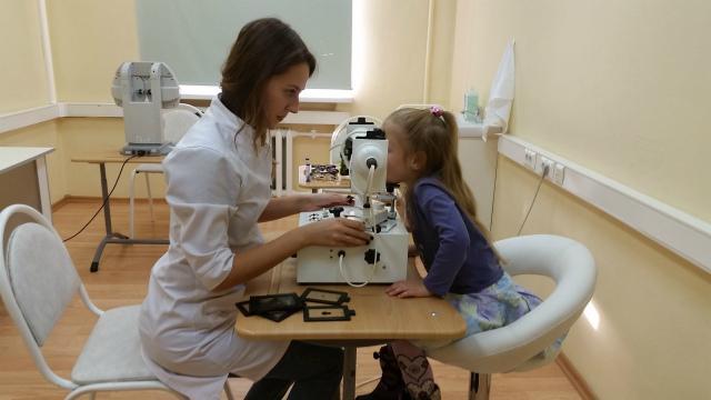 Физиотерапия в лечении заболеваний глаз