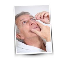 Как можно вылечить глаукому