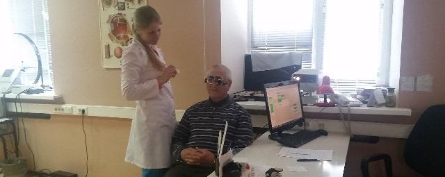 Коды глазных болезней по МКБ-10