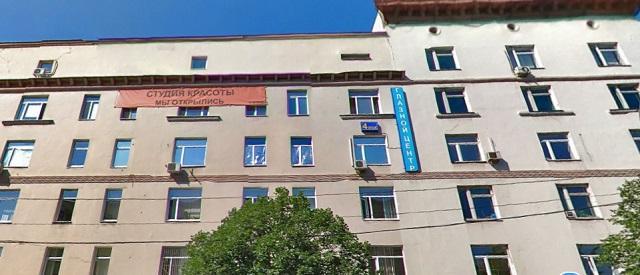 Клиника профессора Столяренко (центр диагностики и хирургии ...