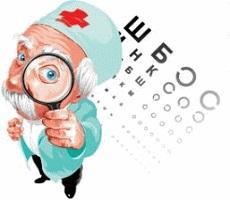 Визометрия (острота зрения)-452 - Московская офтальмология
